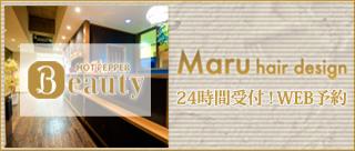 Maru hair design 24時間受付!WEB予約
